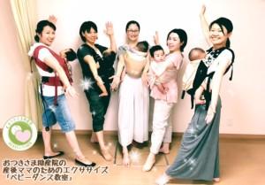 2016-8月ダンス3